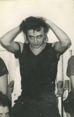 """25 февраля 1989 - Концерт - Ярославль - ДС Моторного завода """"Автодизель"""" (начало в 17:00)"""