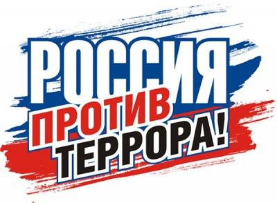 """31 марта 2010 - Участие в мероприятии """"Поколение против террора!"""" - Москва, Триумфальная площадь"""