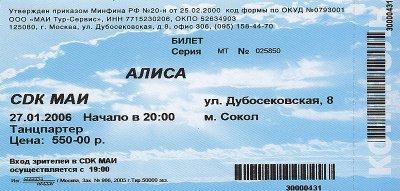 200601271