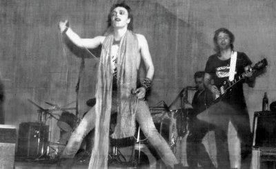 24 апреля 1988 - Концерт - Химки - ДК «Родина»