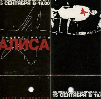 199509151