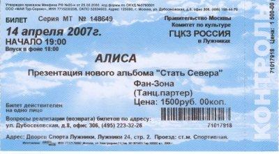 200704141
