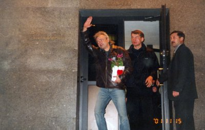 14 ноября 2001 - Концерт - Санкт-Петербург - БКЗ «Октябрьский» - Акустика