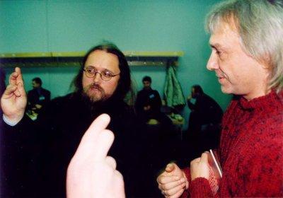 14 января 2003 - Концерт - Санкт-Петербург - Ледовый Дворец - «Рок к Небу»