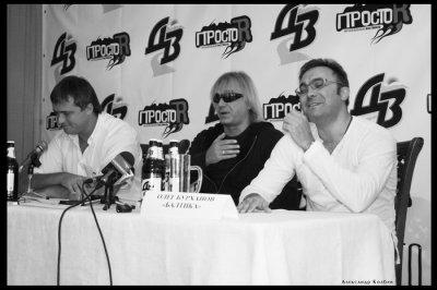 14 сентября 2007 - Пресс-конференция в Хабаровске