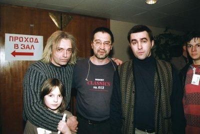 24 февраля 2001 - Концерт - Санкт-Петербург - СКК - «Три дороги»