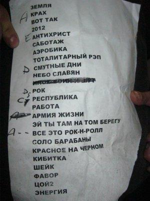 """22 сентября 2012 - Концерт - Тверь - клуб """"Morozov Hall"""" - """"Время менять имена"""""""