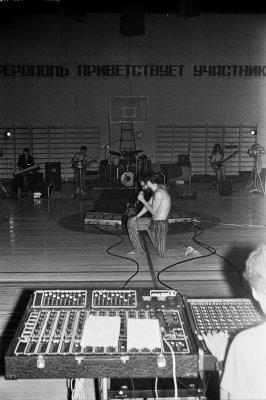 14 августа 1987 - Концерт - Симферополь - СК Дружба
