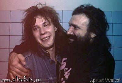 1 ноября 1989 - Концерт - Ленинград - СКК им.Ленина