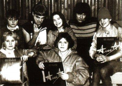 17 ноября 1991 - Концерт - Тверь - Дворец спорта (дневной и вечерний)