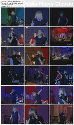 """14 февраля 2004 - Концерт - Нижний Новгород - ДК ГАЗ - """"15 лет вывода"""""""