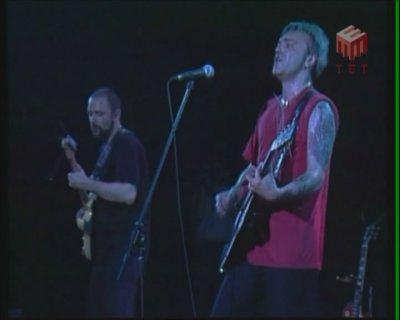 23 мая 1997 - Концерт - Киев - ДК КПИ - «Дурень»