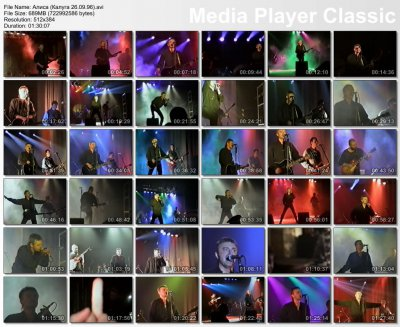 26 сентября 1996 - Концерт - Калуга - ДК КТЗ - тур «Рок-н-ролл - это не работа»