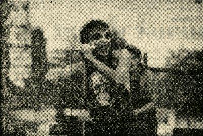 """29 июля 1988 - Концерт - Пятигорск - Cтадион """"Труд"""" - Рок-фестиваль"""