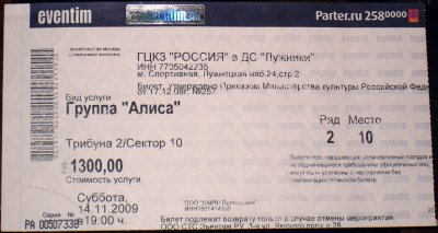 200911151