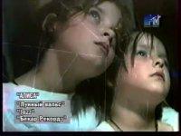 весна 1996 - В Первом павильоне Института кинематографии проходят съёмки клипа «Лунный вальс»