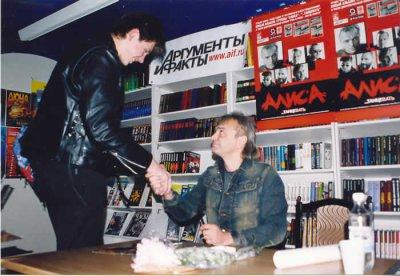 9 ноября 2001 - После пресс-конференции проходит автографф-сессия, посвящённая выходу альбома «...Танцевать»