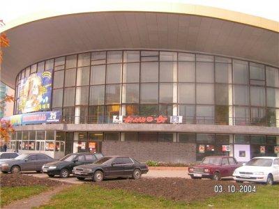4 октября 2004 - Концерт - Новосибирск - Цирк