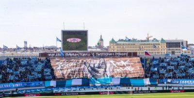 7 апреля 2013 - Рок-перфоманс фанатского виража на матче «Зенит» — «Крылья Советов»