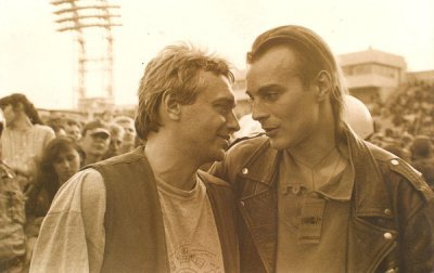 23 июня 1996 - Концерт - Санкт-Петербург - стадион «Петровский» - Рок-фестиваль «Наполним Небо добротой»
