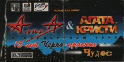 199903073