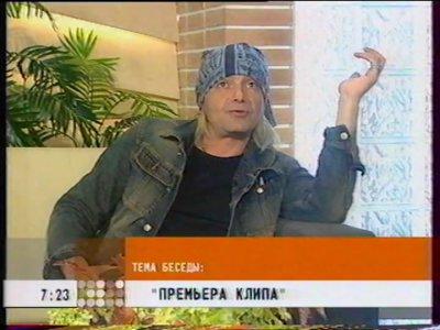 2 октября 2003 - В эфире программы «Доброе утро» (ТВ-канал ОРТ) состоялась премьера клипа «Родина»