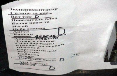 """14 сентября 2013 - Концерт - Липецк - Клуб """"Light House"""" - """"ХХХ"""""""