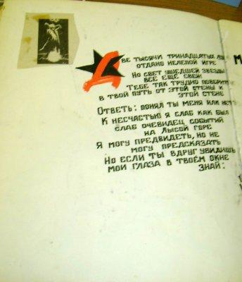 16-21 ноября 2006 - Проходит выставка-фестиваль, посвященная 25-летию Ленинградского Рок-Клуба