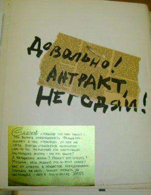 200611162