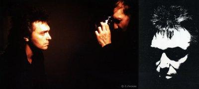 22 января 1991 - Съёмка для разворота альбома «Шабаш», фотограф В.Потапов