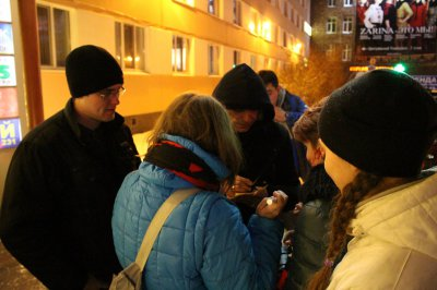 "14 декабря 2013 - Концерт - Архангельск - Клуб ""М33"" - ""ХХХ"""