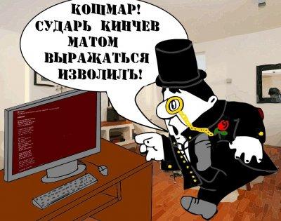 30 марта 2014 - На официальном сайте группы АлисА опубликовано важное дополнение об отмене концертов по Украине (текст песни «Н@еб@ли»)