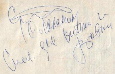 21 мая 1994 - Концерт - Ростов-на-Дону - Дворец Спорта - «Знай паскуда вольных»
