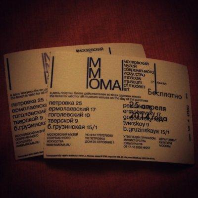 """март-апрель 2014 - К.Кинчев посетил выставку """"Наше дело подвиг!"""""""