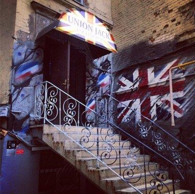 9 мая 2014 - К.Кинчева и А.Панфилову видели на Нижнем кисельном переулке в английском пабе Union Jack (Москва)