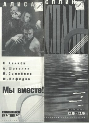 199606231