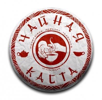 10 июня 2014 - Появилась возможность послушать альбом «Русский подорожник» (25/17), в который вошла песня «Девятибалльно» при участии К.Кинчева