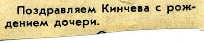 1 сентября 1991 - Родилась Вера Константиновна Панфилова