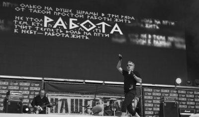 """6 июля 2014 - Концерт -  с. Большое Завидово (Тверская обл.) - Фестиваль """"НАШЕСТВИЕ"""""""