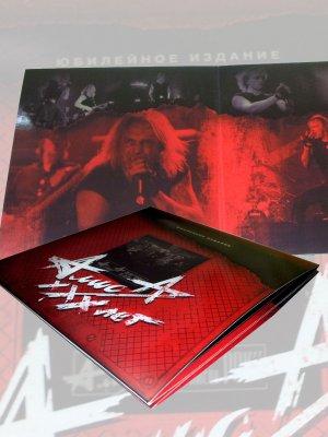 30 мая 2014 - Выход пластинки «Звезда по имени Рок»
