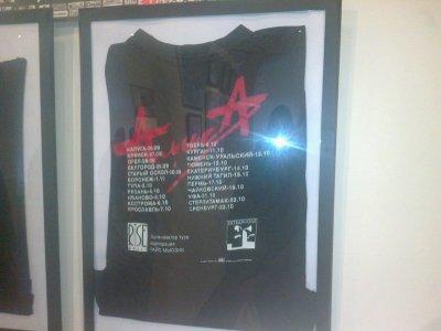 """22 октября 1996 - Концерт - Стерлитамак - ДК """"Каучук"""" - тур «Рок-н-ролл - это не работа»"""