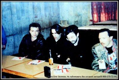 16 мая 1992 - Пресс-конференция проекта «Всё это рок-н-ролл»
