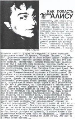 198909151
