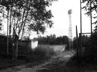 "16 сентября 1989 - Концерт - Южно-Сахалинск - стадион ""Космос"""