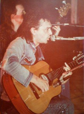 30 марта 1988 - Концерт - Пермь - Пермский Государственный Университет - Акустика (дневной концерт)