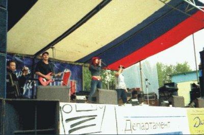 """1 сентября 2004 - Концерт - Томск - стадион """"Труд"""" - Фестиваль «Ветви»"""