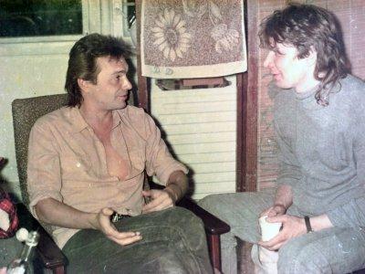 24 сентября 1989 - Прибытие группы во Владивосток