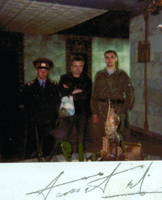 25 мая 1996 - Пресс-конференция перед концертом «Голосуй или проиграешь» (Омск)