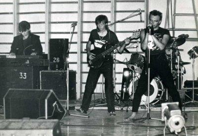 22 августа 1987 - Концерт - Симферополь - СК Дружба