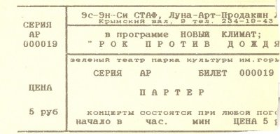 199109071